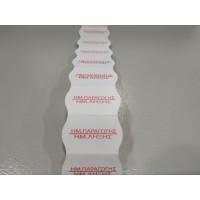 Αυτοκόλλητες Ετικέτες Ετικετογράφου 26X16 (1000 Τεμάχια) Οβάλ Λευκές με Ημερομηνία Παραγωγής/Λήξης