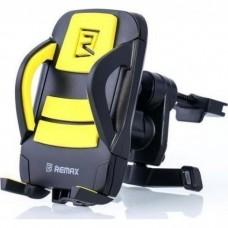 Βάση Smartphone Remax RM-C03