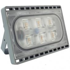 Προβολέας LED 20W FLU000W-C